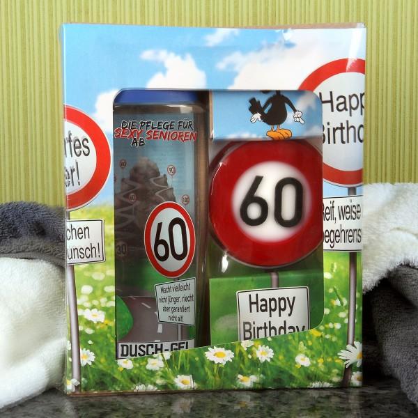 Verkehrszeichen Badset zum 60. Geburtstag
