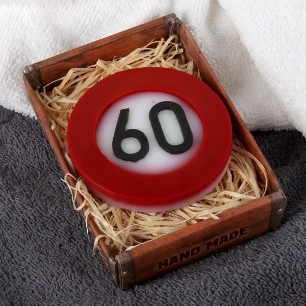 Verkehrszeichen Handseife zum 60. Geburtstag